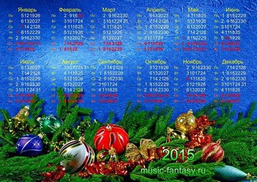 Календарь 2015. Красивый, с новогодними игрушками открытка поздравление картинка