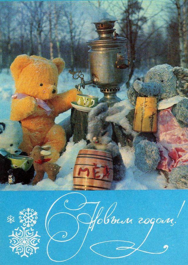 Мишки, слоник и зайка празднуют Новый год. С Новым годом! открытки фото рисунки картинки поздравления