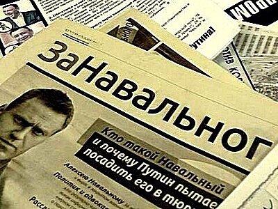 Левичев накрыл подпольную квартиру Навального