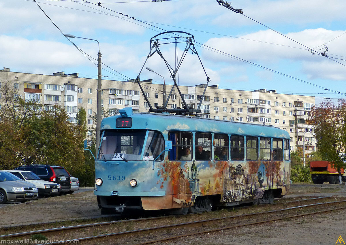 Другий парад трамваїв у Києві (2015)