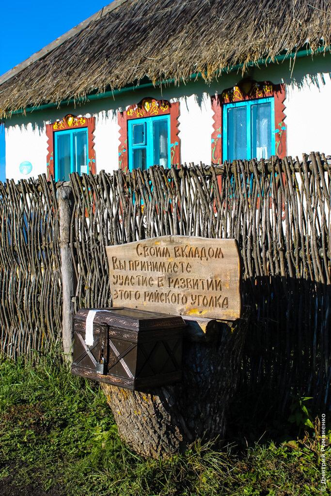 этнодеревня, кострома, сельский туризм, прохоровка