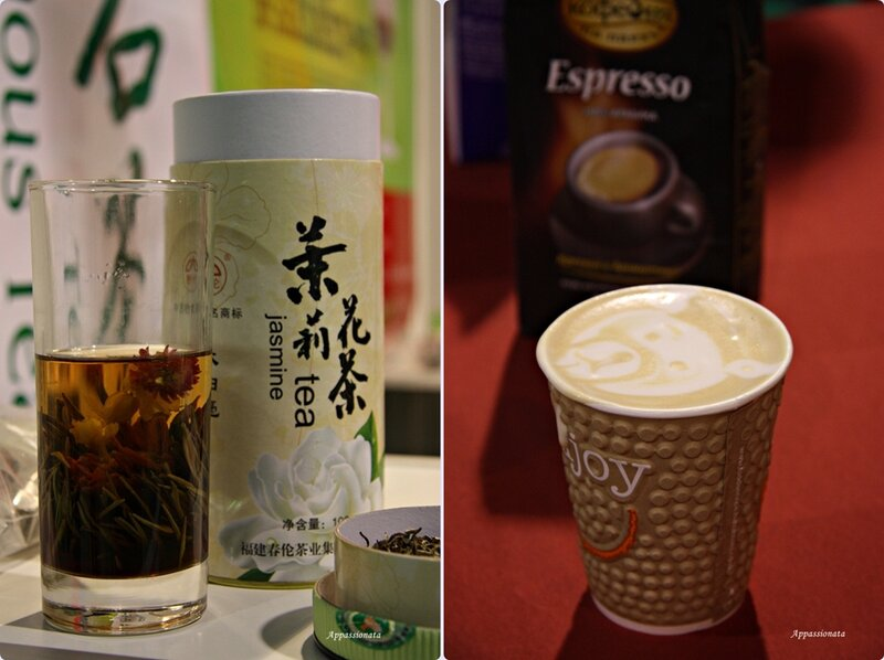 Фестиваль чая и кофе в Экспоцентре