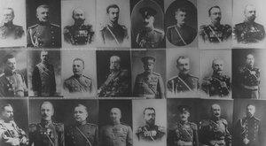 Портреты офицеров, служивших ранее в бригаде (фотографии из музея бригады) - табло.