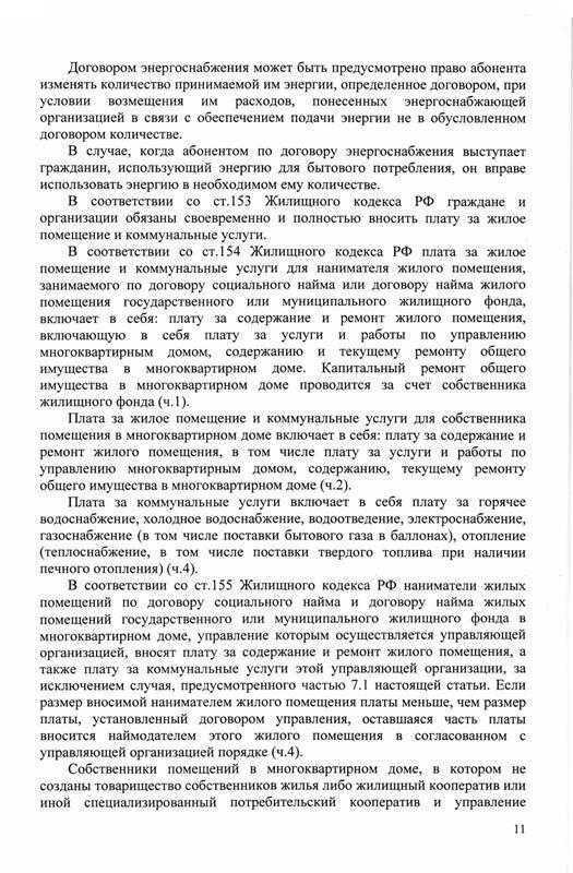 http://img-fotki.yandex.ru/get/9311/31713084.6/0_ef574_be4bf47_XL.jpg