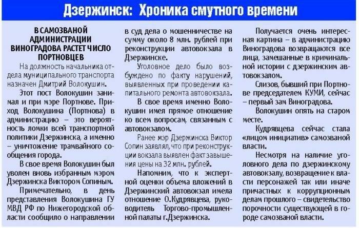 http://img-fotki.yandex.ru/get/9311/31713084.7/0_ef739_a013f0ec_XL.jpg