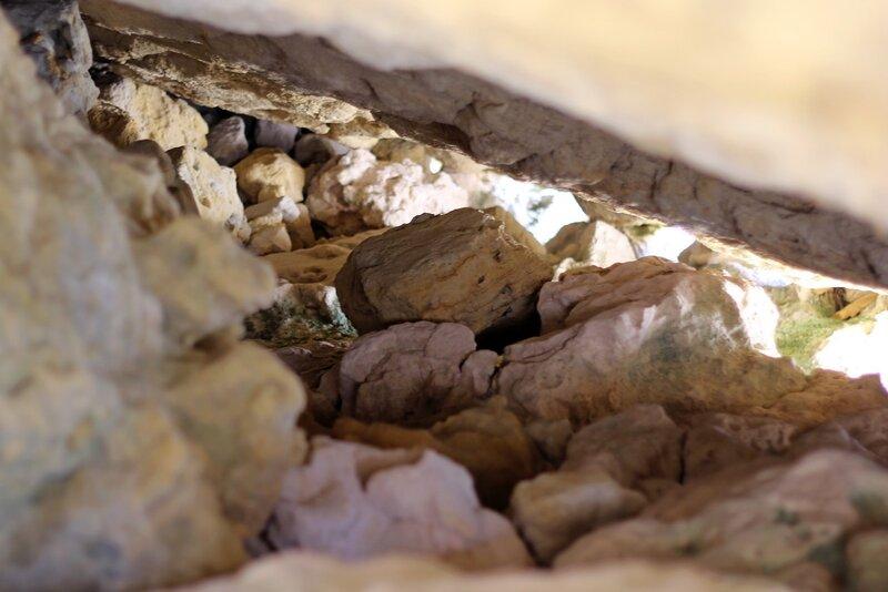 Под скалой