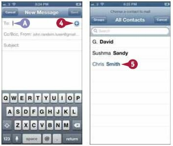 Если лицá, которому вы отправляете сообщение, нет в списке контактов, введите адрес в поле «Кому»
