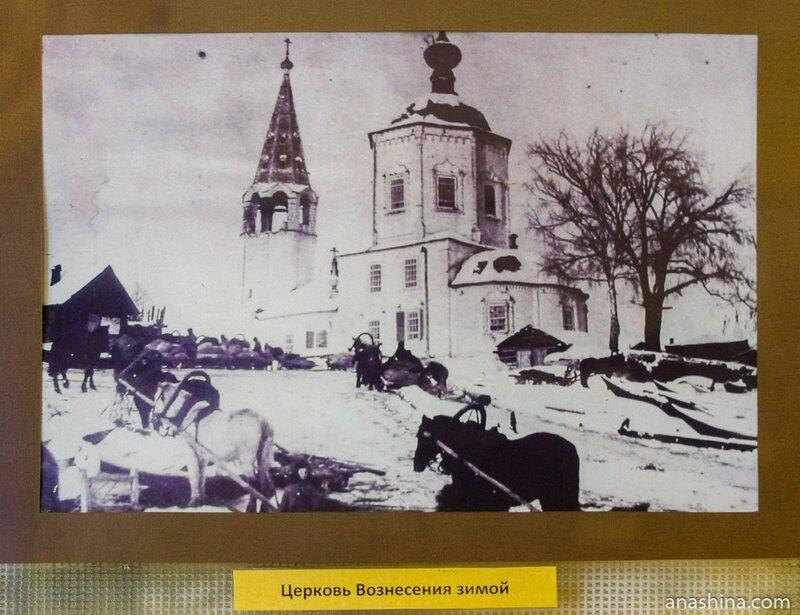 Вознесенская церковь, Василевская слобода