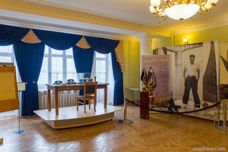 Рабочий стол Р.Е.Алексеева, Музей скоростей, Чкаловск