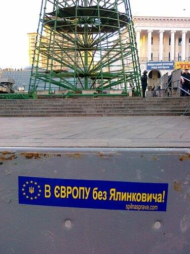 В Европу без Ялинковича