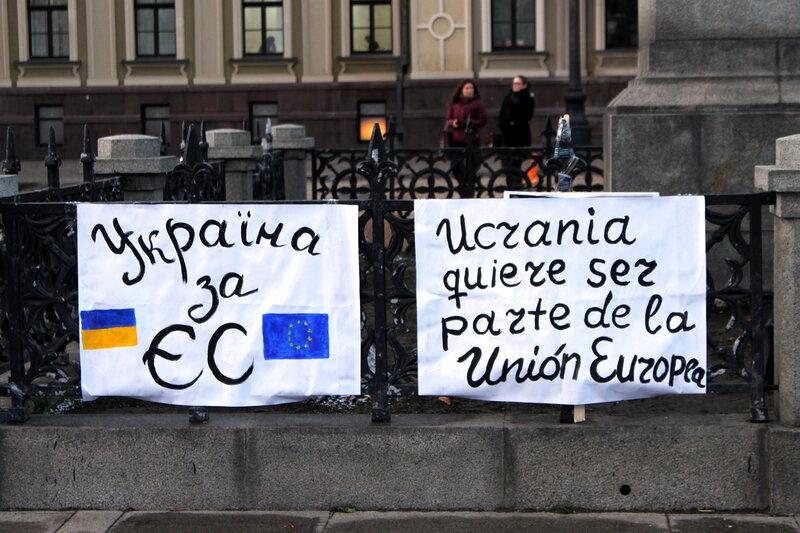 Украина за ЕС