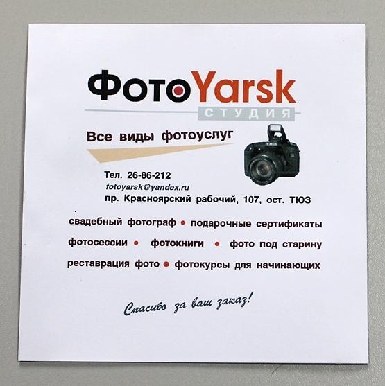 фото на паспорт в красноярске