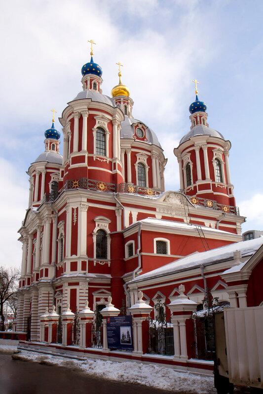Климентовский храм.