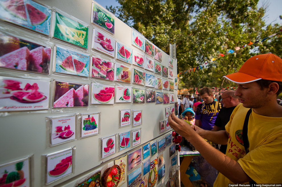 Арбузный фестиваль в п.Стрелка 2013 (2013-08-10)