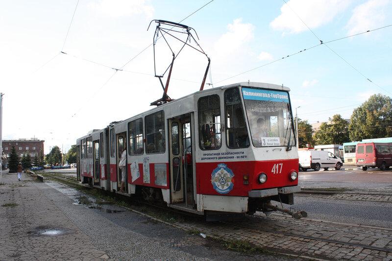 Калининградский 1000мм трамвай