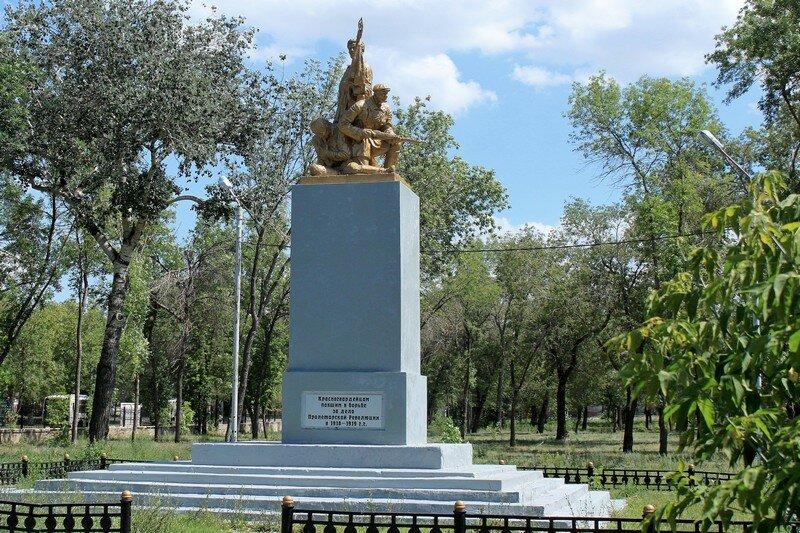 Парк им. В. И. Ленина (бывший «Железнодорожник»)