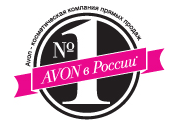 AVON № 1 в России