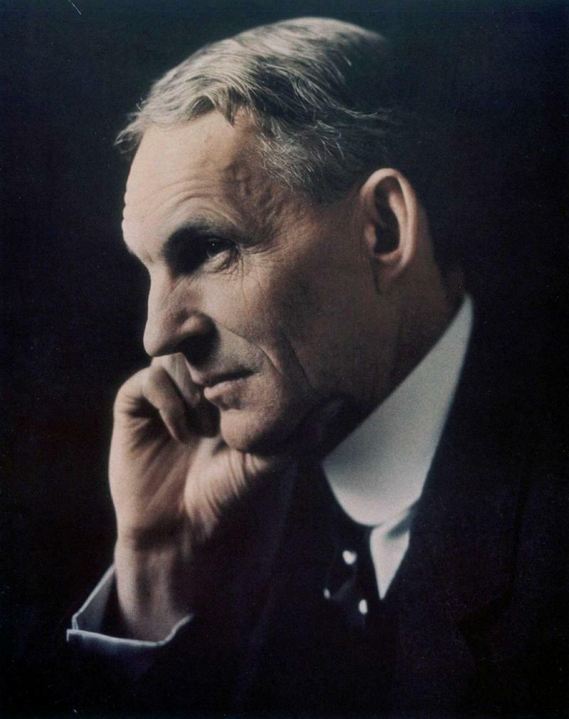 Кто боится неудач, тот ограничивает свою деятельность. Генри Форд