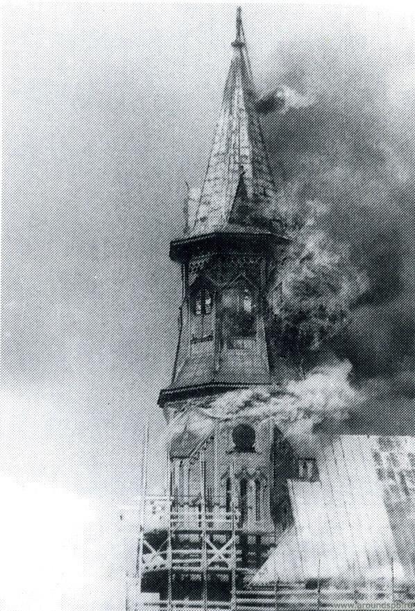 Куркийоки (пожар 1991 года)