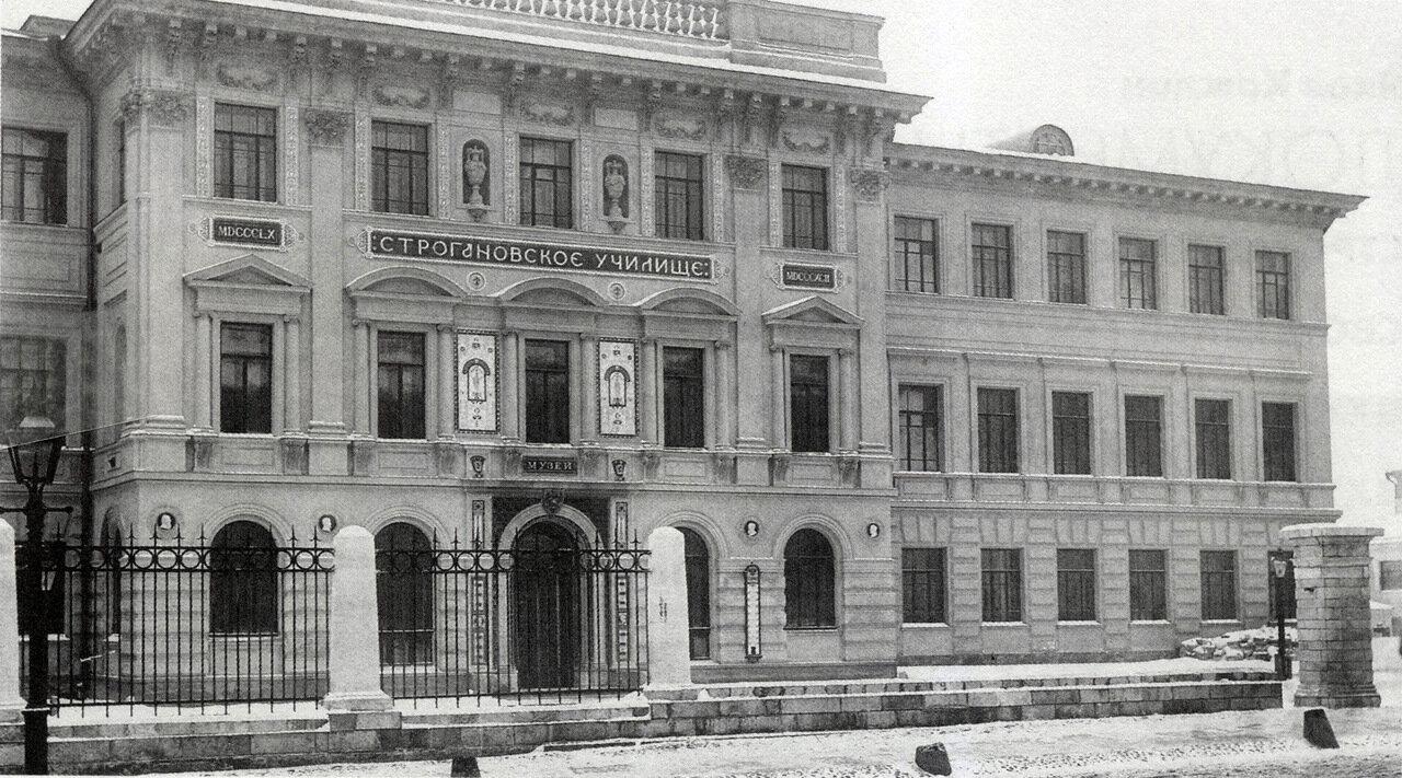 Строгановское училище