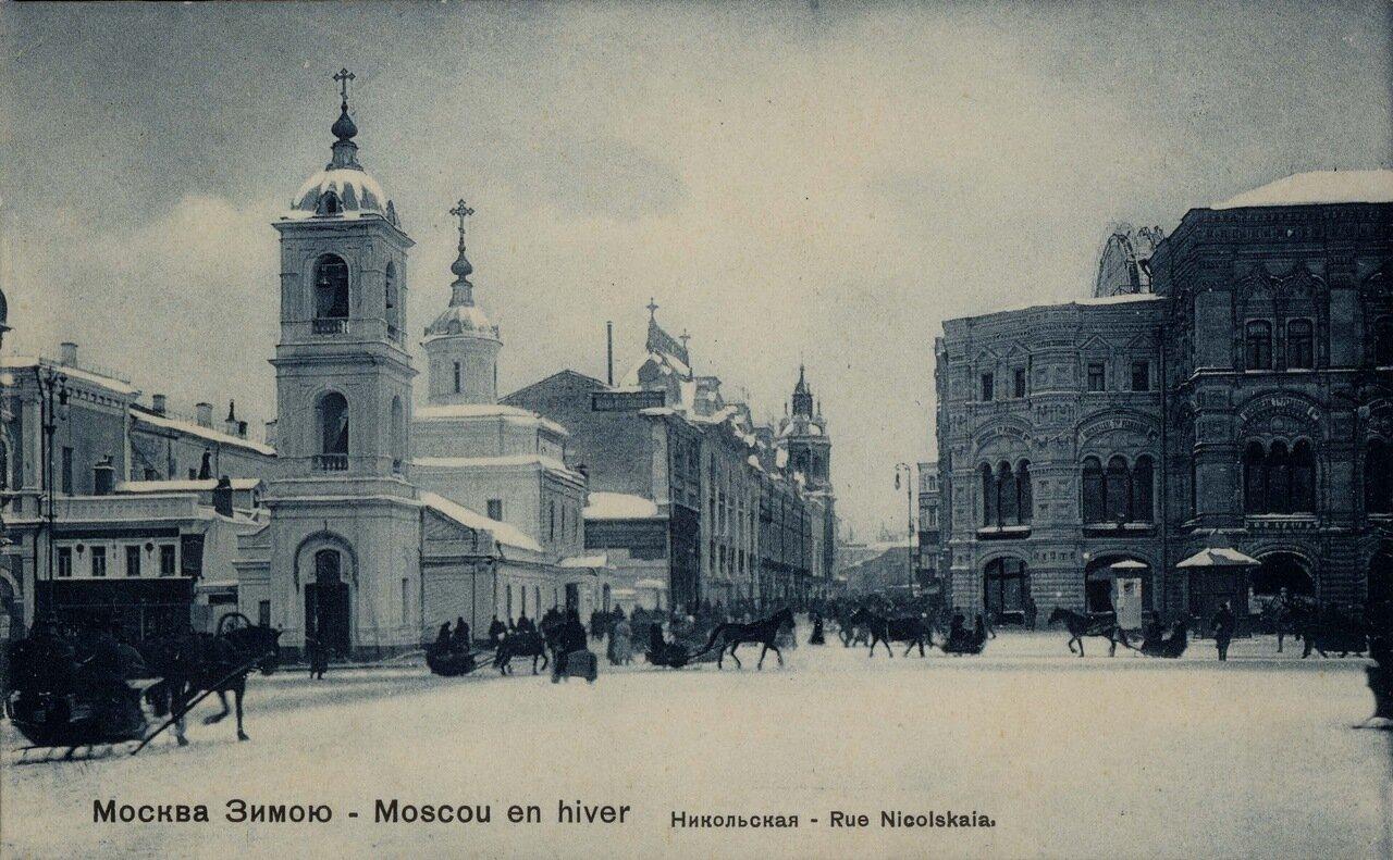 Москва зимою. Никольская