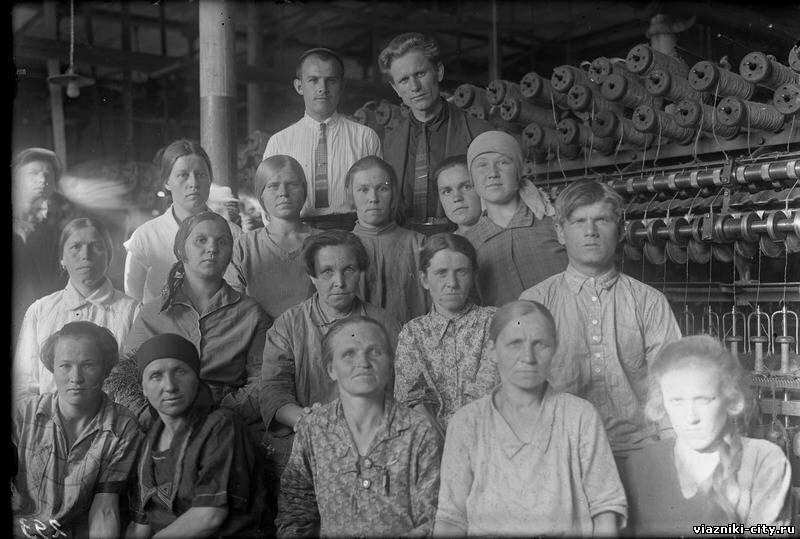 Прядильный цех фабрики им. Карла Либкнехта. 1931
