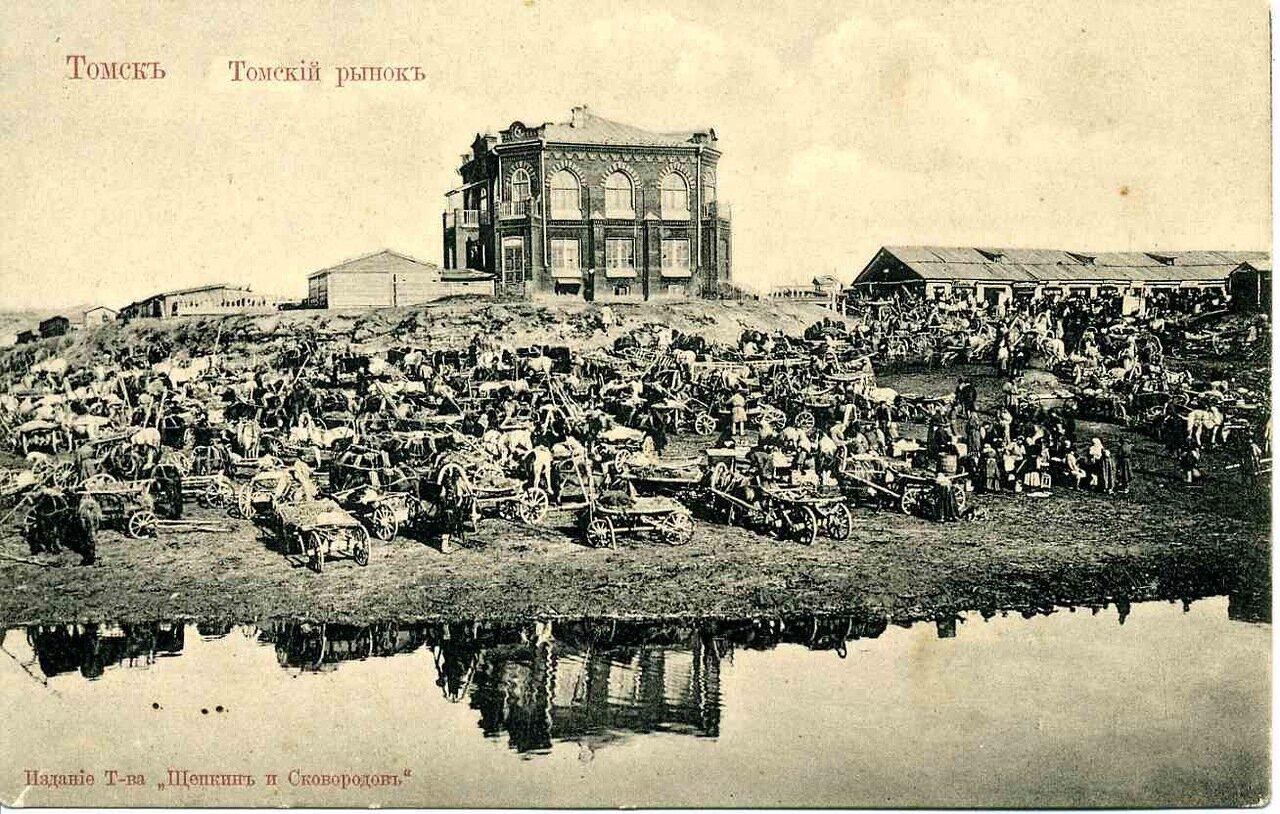 Томский рынок