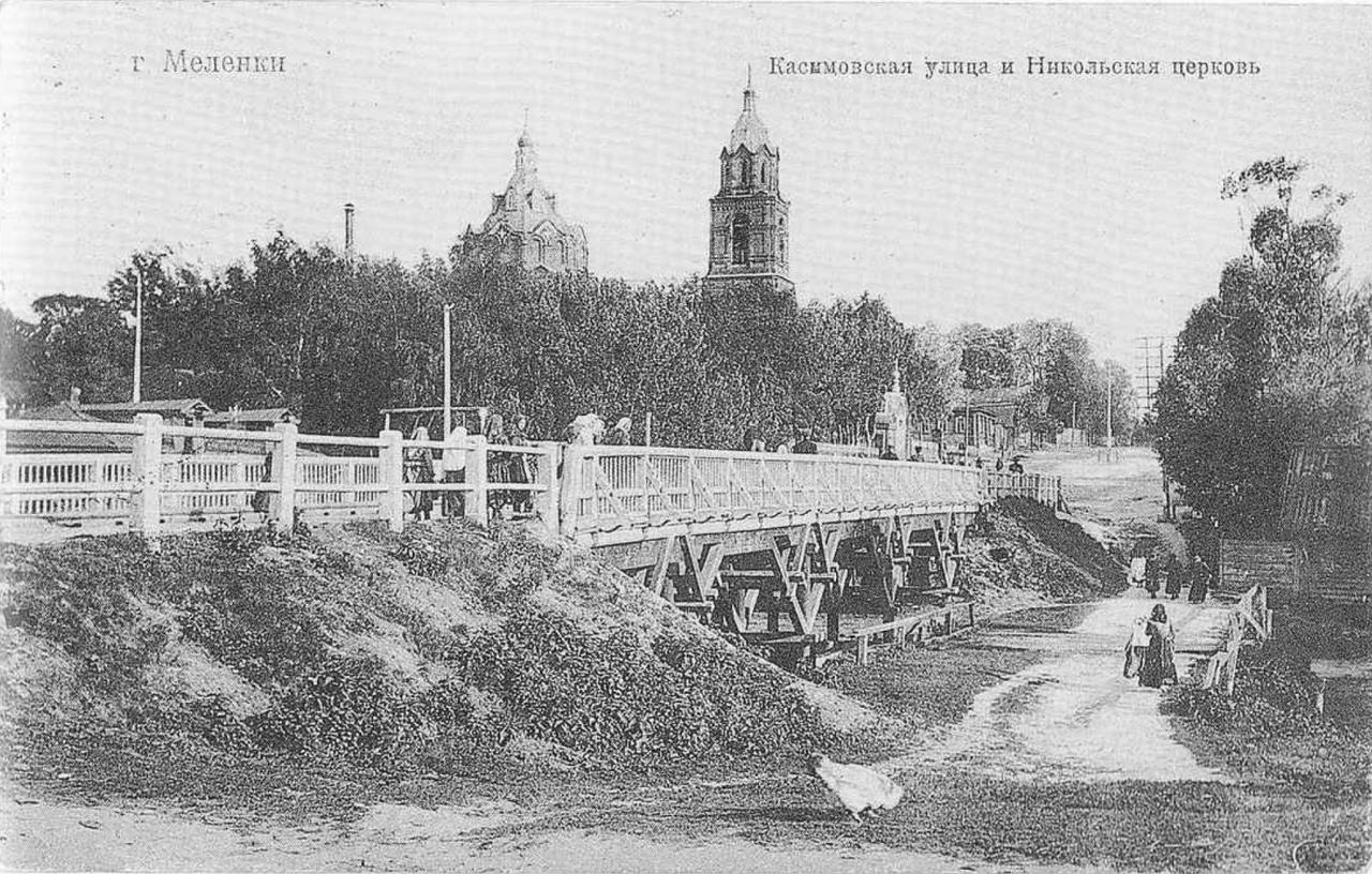 Касимовская улица и Никольская церковь
