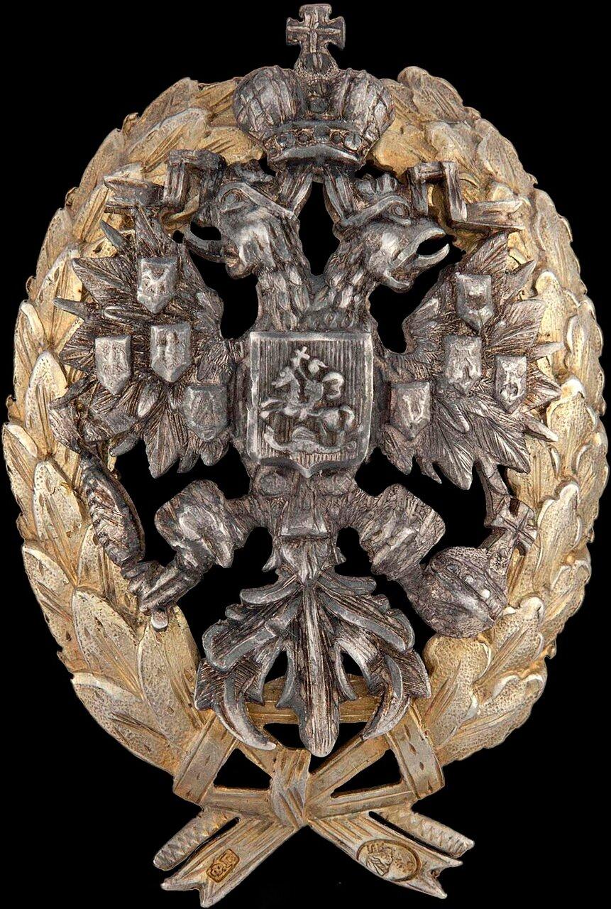 Знак об окончании Императорского Санкт-Петербургского Лесного института
