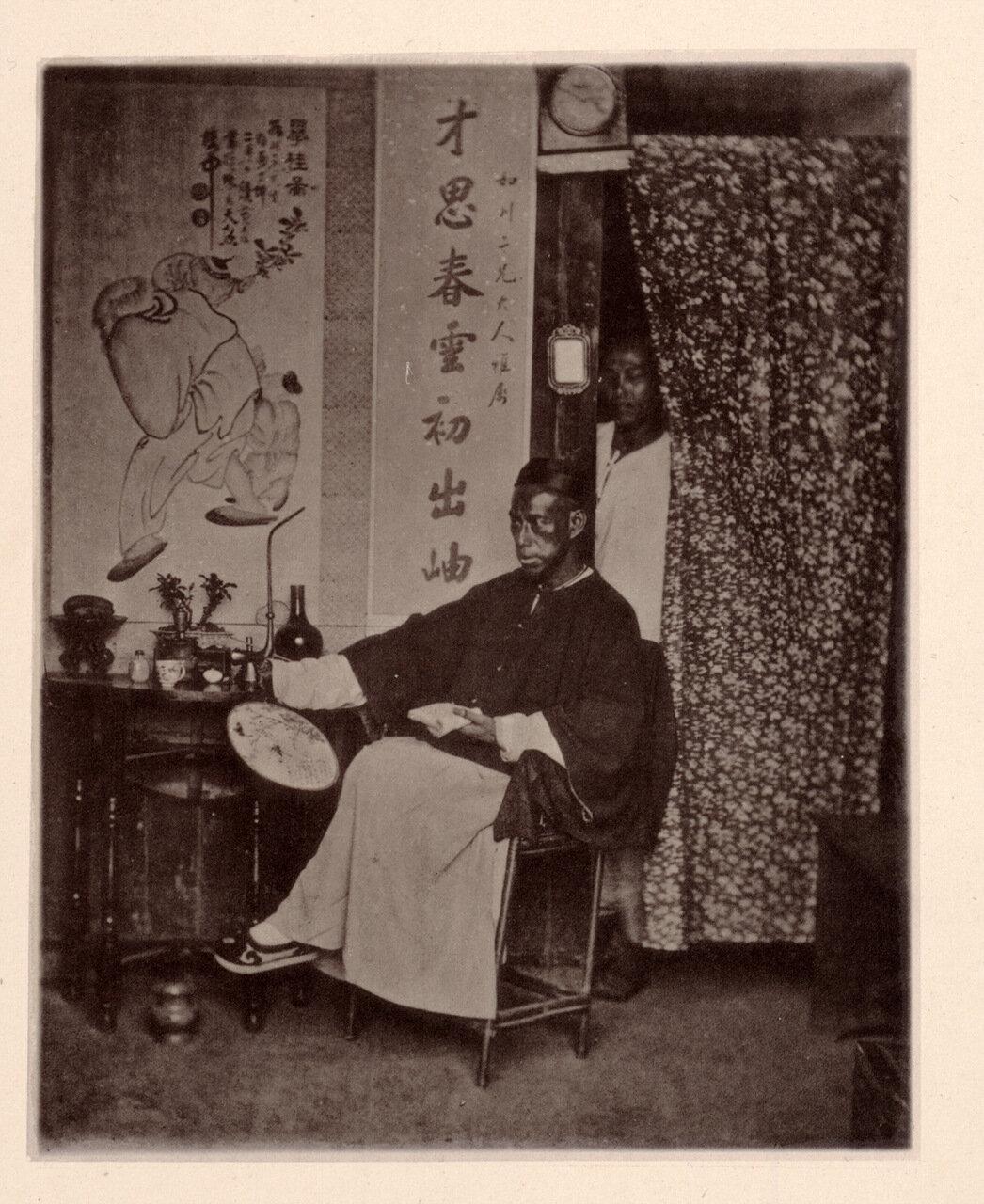 Зажиточный китаец