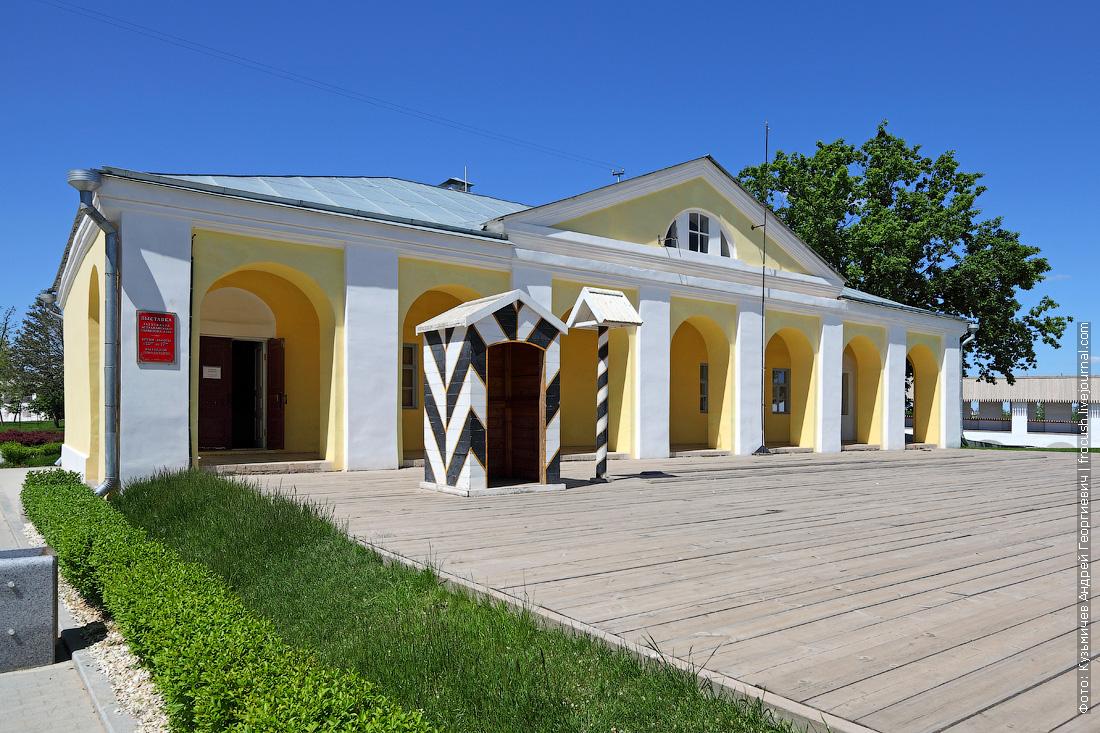 Здание бывшей гауптвахты Астраханский кремль
