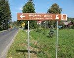 В Ольштыне появятся указатели для туристов