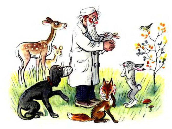 Картинки по запросу Владимир Сутеев иллюстрации