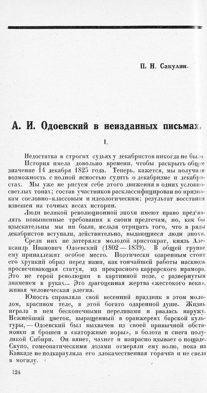 https://img-fotki.yandex.ru/get/9312/199368979.c7/0_219c57_a1489ac_XXXL.jpg