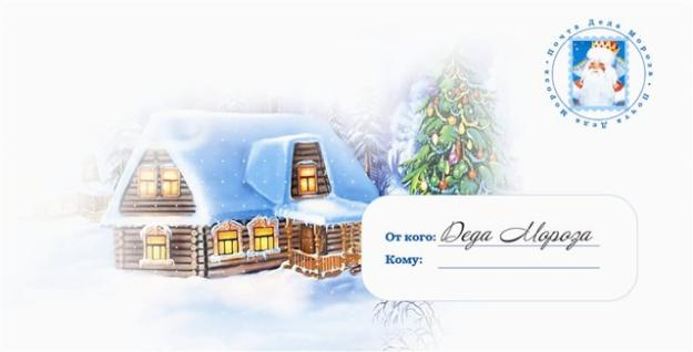 Дидактические игры для детей 6 лет на тему зима