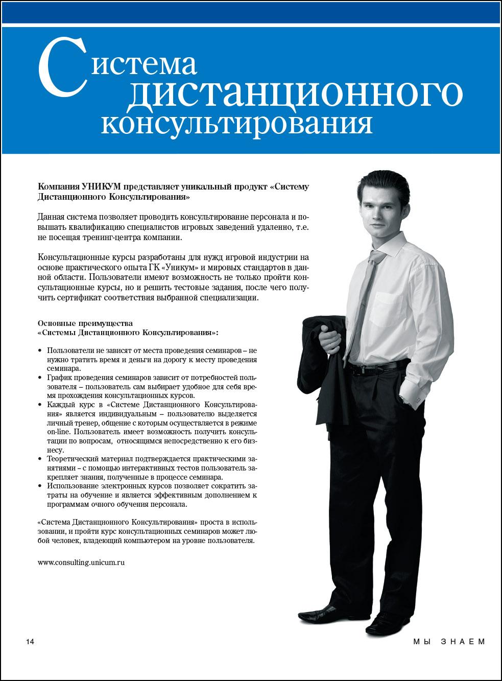 Семенов Александр. Портфолио