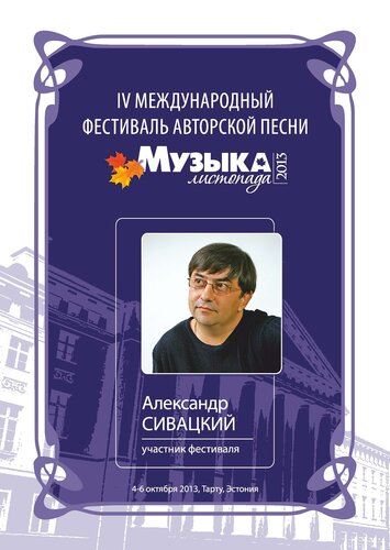 diplomy-uchastniky_Page_13.jpg