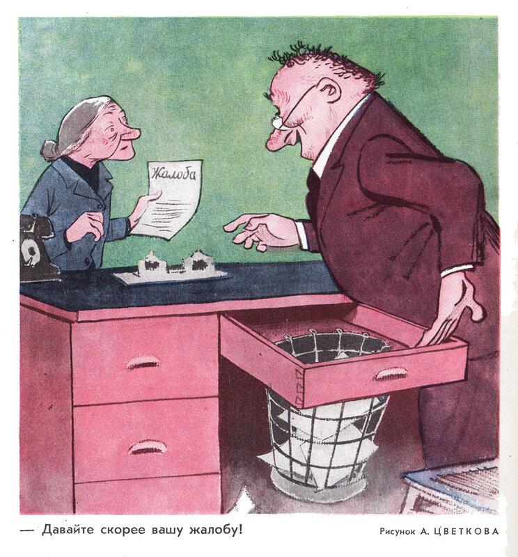 Смешной картинка, смешные картинки бюрократ