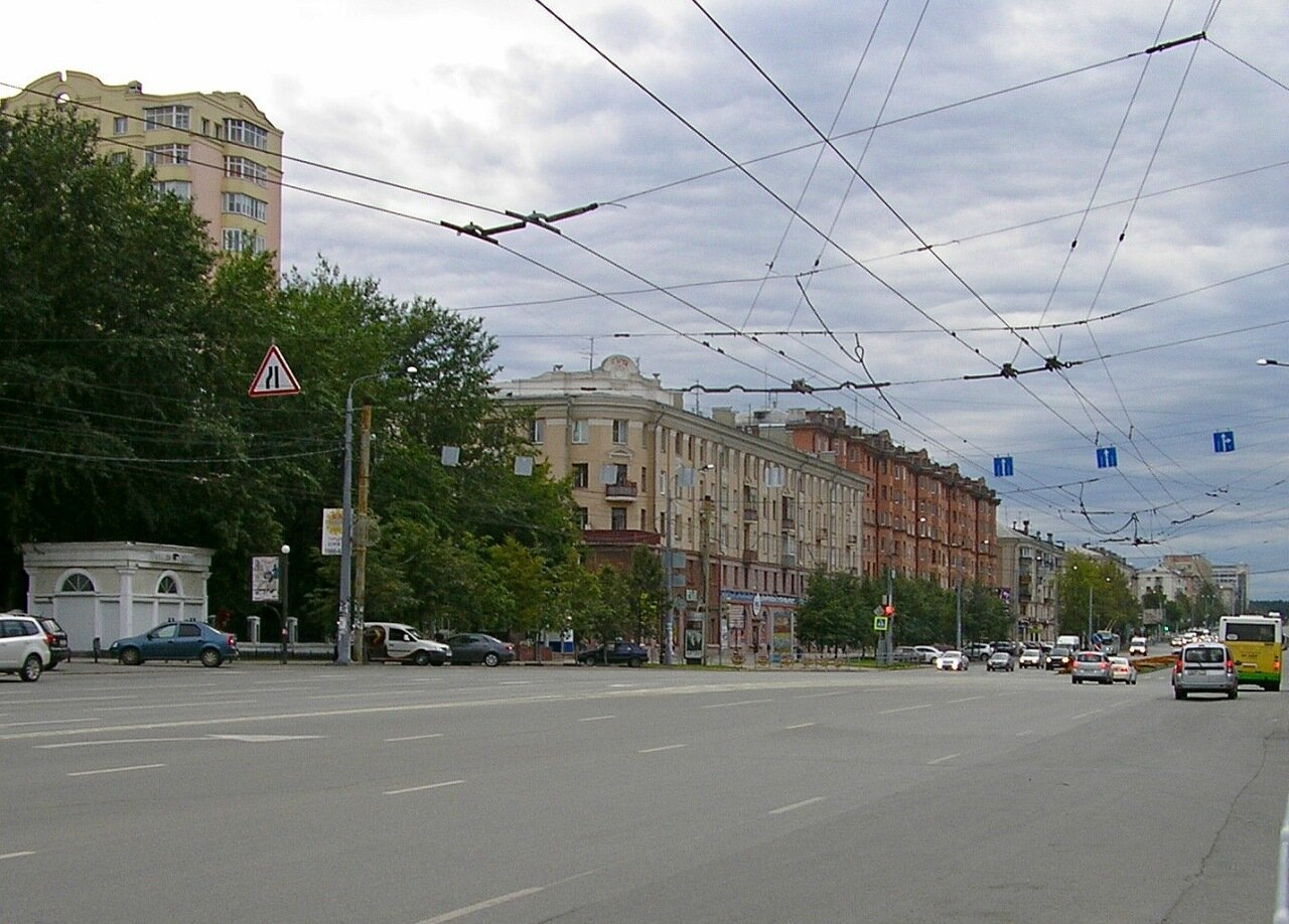 Челябинск. Проспект им. Ленина (2).JPG