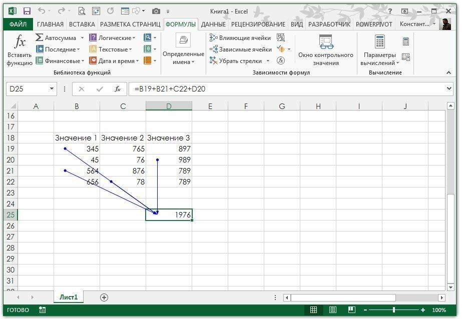 Как в Excel отобразить связанные ячейки