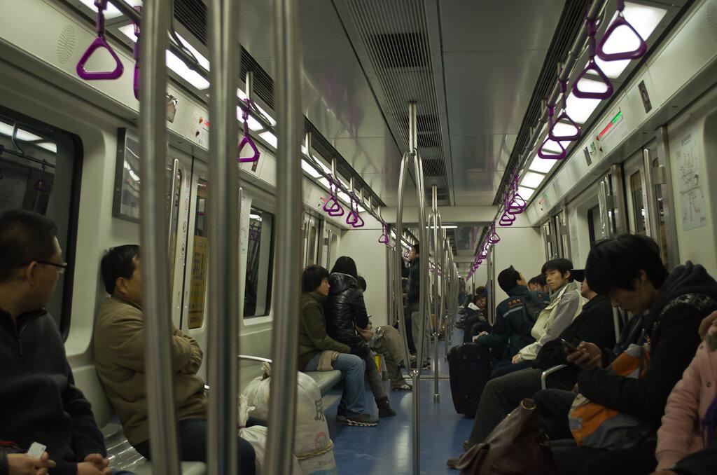 Отдых в Китае. Как добраться в аэропорт. Вагоны метро в Пекине