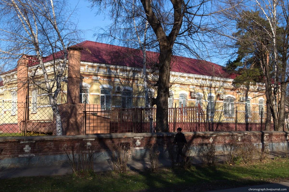 Медицинский центр вита москва новоалексеевская