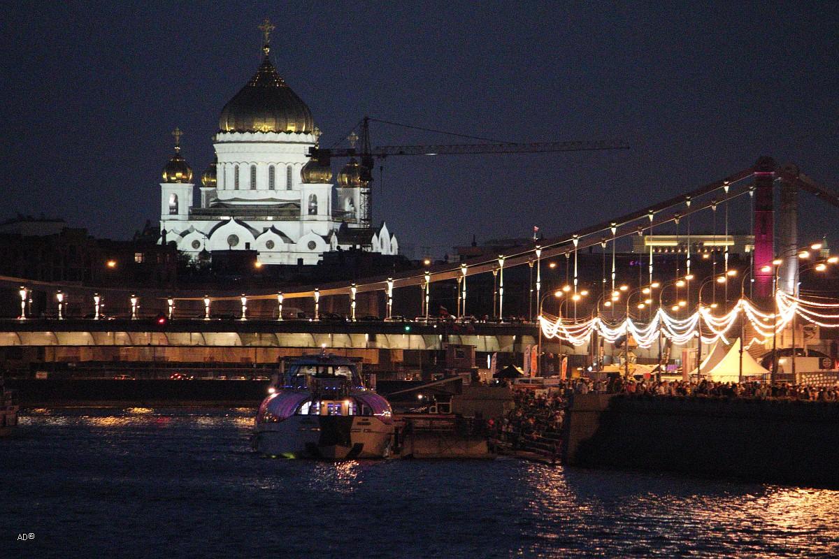 Крымский мост и Храм Христа Спасителя