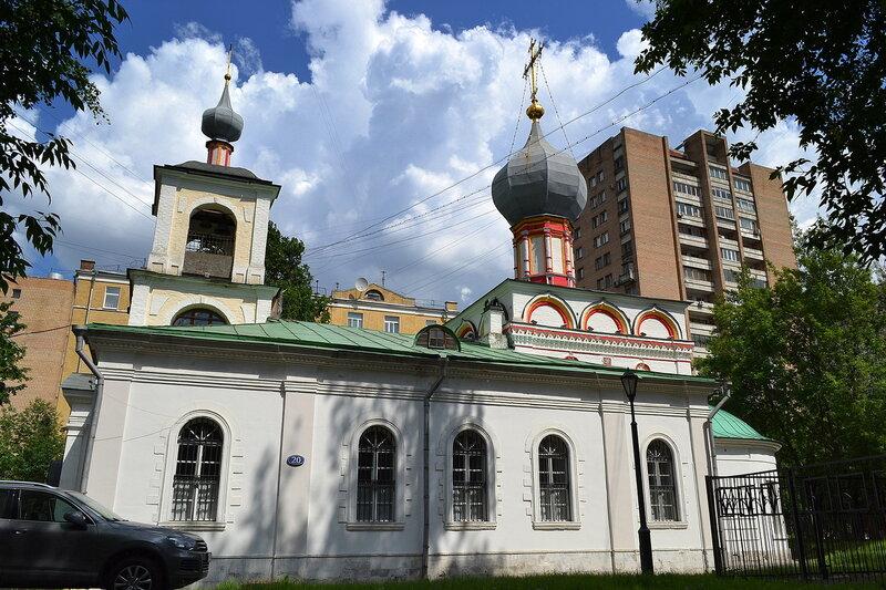 Церковь Власия в Старой Конюшенной слободе