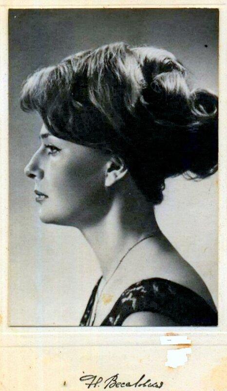 Нина Веселовская, Актёры Советского кино, коллекция открыток