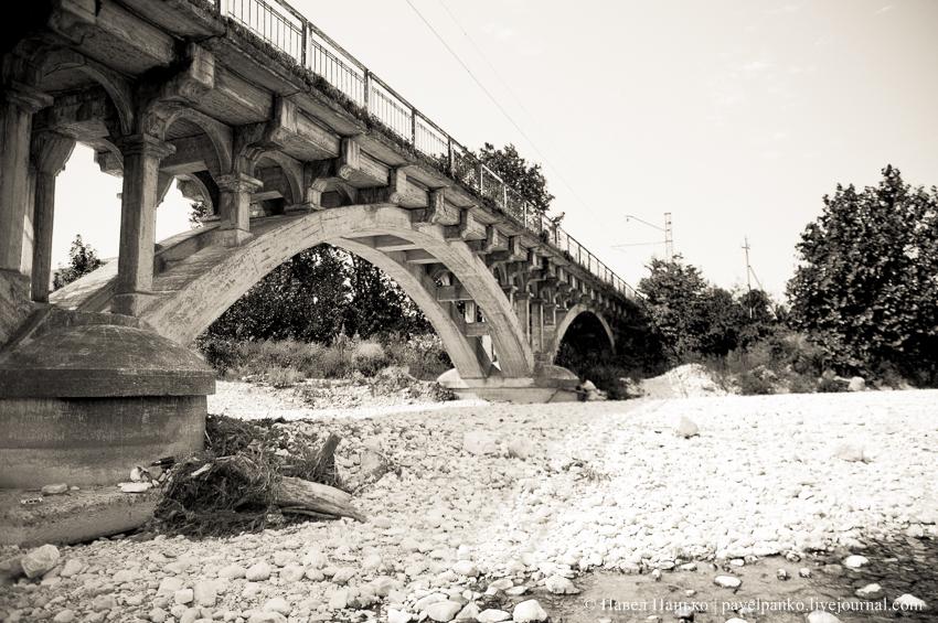 Абхазия, сентябрь 2009