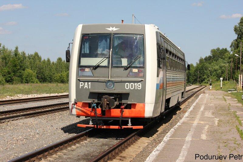 РА1-0019