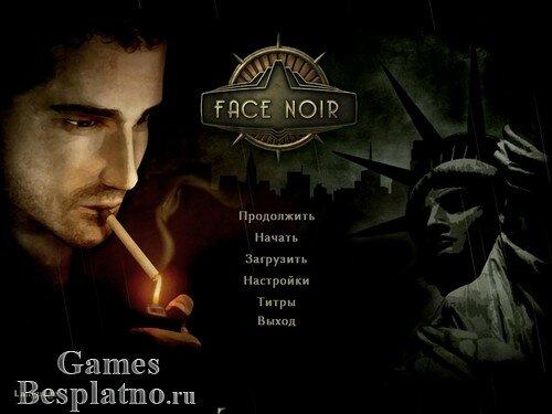 Темное лицо / Face Noir