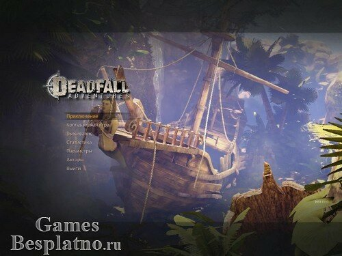 Deadfall Adventures / Приключение - Гробница мёртвых