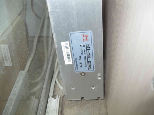 Фото 12. Шильдик 12-вольтного китайского трансформатора. Присутствует информация о силе тока в 12-вольтной (вторичной) цепи - 16,7 А.